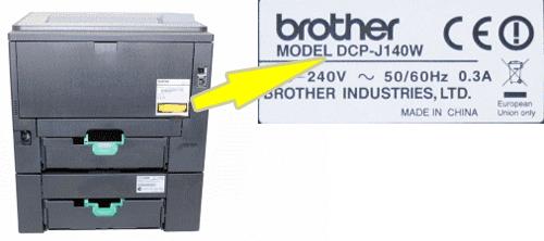 find brother model number