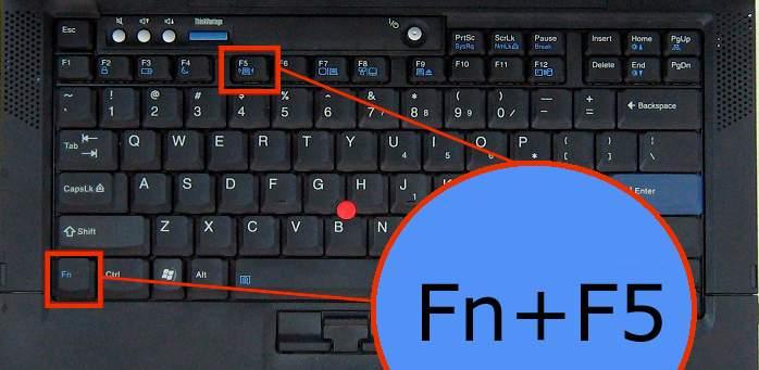fn+f5